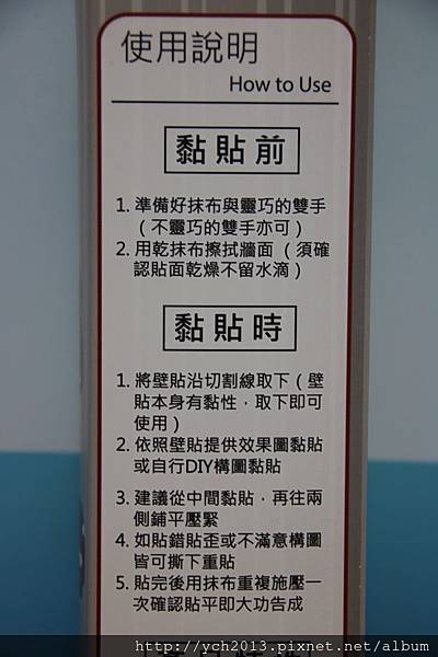 (5).JPG