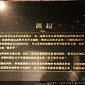 (289)戰爭合平紀念館.JPG