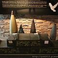 (290)戰爭合平紀念館.JPG