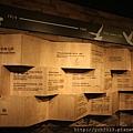 (291)戰爭合平紀念館.JPG