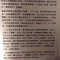 (297)戰爭合平紀念館.jpg