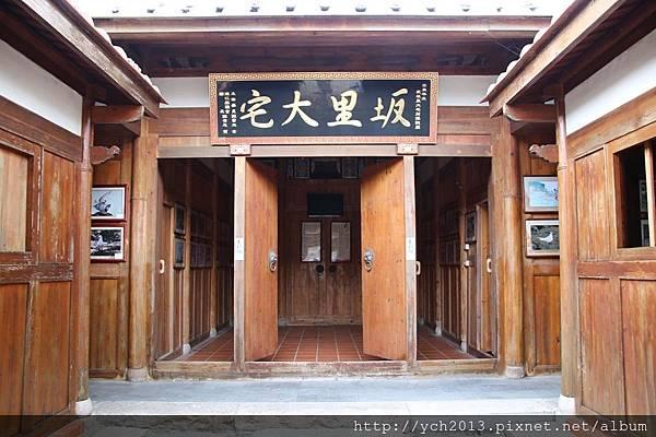 (240)遊客中心.JPG