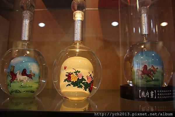 winery(14).JPG