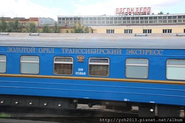 0810 train(16).JPG