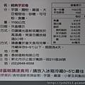 (10).JPG