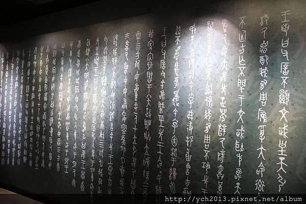 (118)故宮.JPG