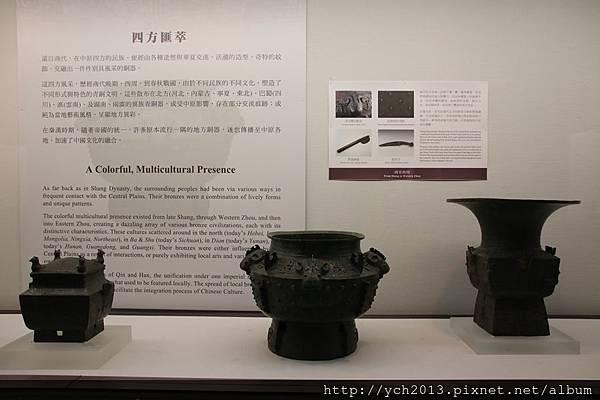 (123)故宮.JPG