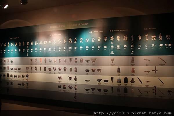 (128)故宮.JPG