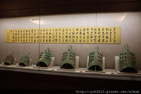 (130)故宮.JPG