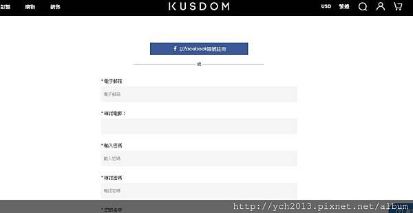 kusdom (3).jpg