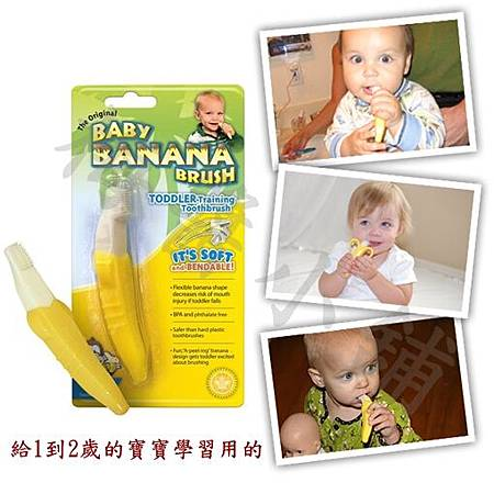 baby banana 2