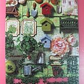 500 - Green Garden19.jpg