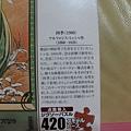420_慕夏-春02.jpg