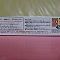 420_慕夏-春05.jpg