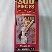 300_海賊王- 娜美02.jpg