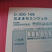 300_天真無邪的小天使07.jpg