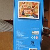 500_酷酷熊父子與甜甜圈02.jpg