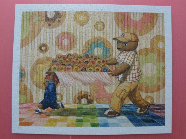 500_酷酷熊父子與甜甜圈19.jpg