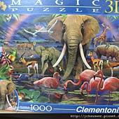 1000 - African Savannah03.jpg