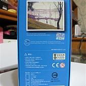 500 - 秀拉 - 庫布瓦的橋02.jpg