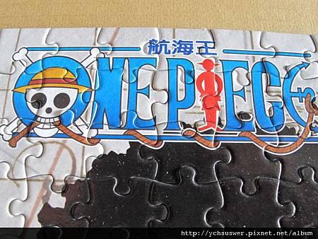500片 - 海賊王可愛拼圖10.jpg
