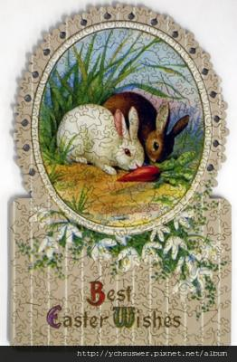 best-easter-wishes-puzzle-300