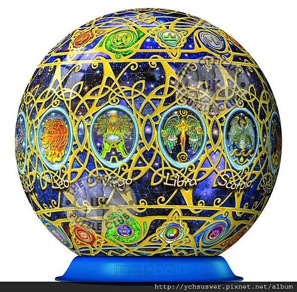 R12387-Zodiac-Puzzleball-w.jpg
