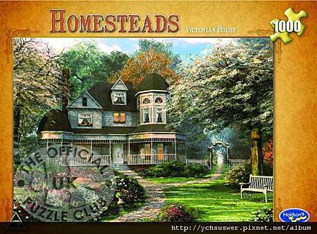 H09126-Victorian-Home-w