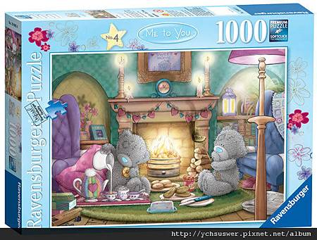 R19095-Me to You- Tea for Two Jigsaw Puzzle-w
