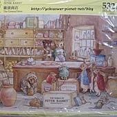 500片 - 比得兔 雜貨商店01
