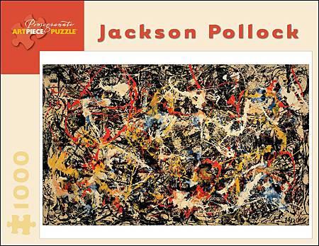 pomegranate_Jackson Pollock_Convergence.jpg