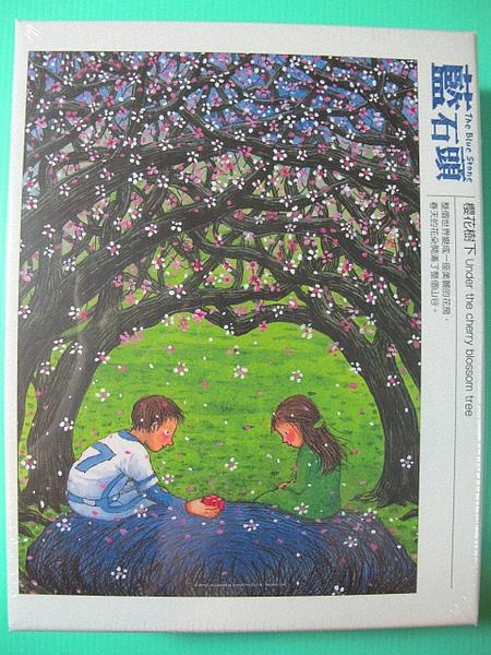 櫻花樹下-01.jpg