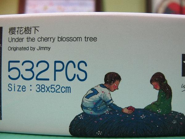櫻花樹下-05.jpg