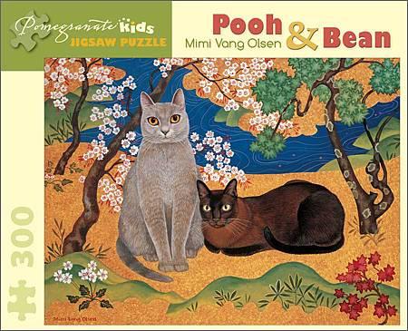 pomegranate_Pooh & Bean.jpg