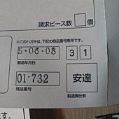 108_星櫻07.jpg