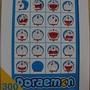 Doraemon-01.jpg
