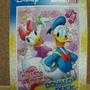 Daisy & Donald-01.jpg