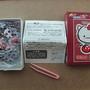 99 - Hello Kitty 白貓06.jpg
