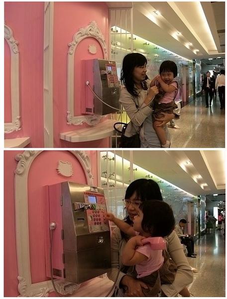 airport_babyroom_tel.jpg