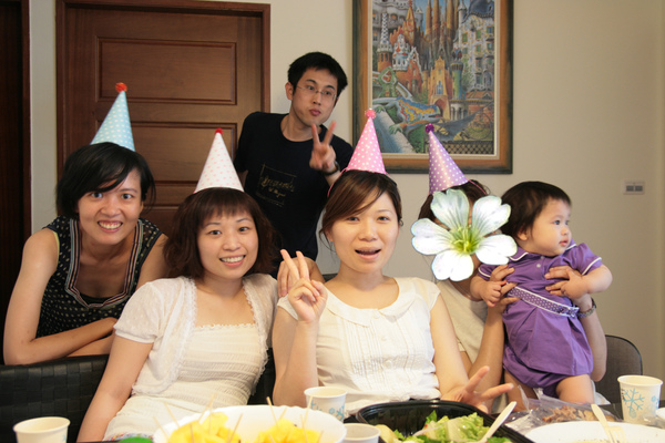 1yparty07.jpg