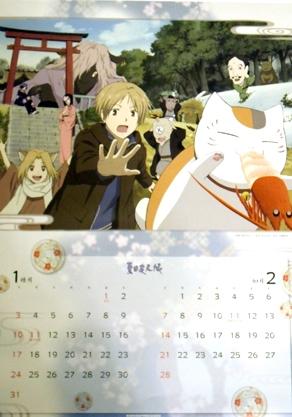natsume2010_1.jpg
