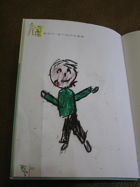 寶哥的自畫像.JPG