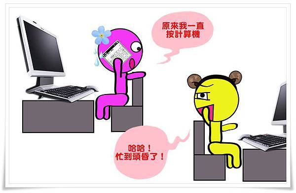 計算機篇04.jpg