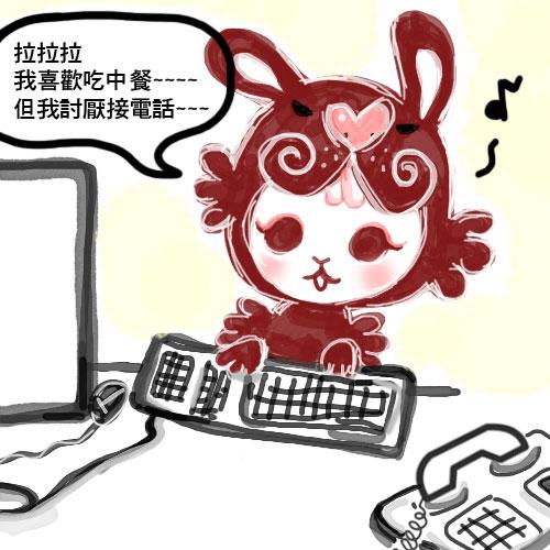愛食兔辦公室小劇場1.jpg