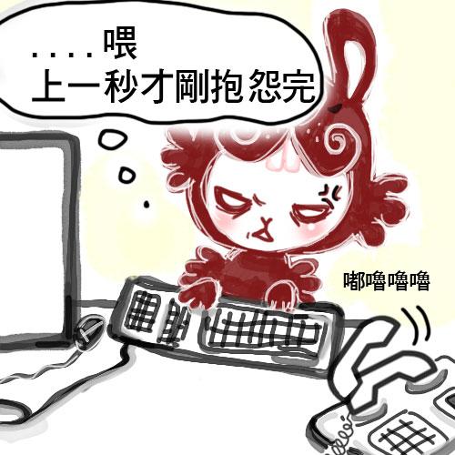 愛食兔辦公室小劇場2.jpg