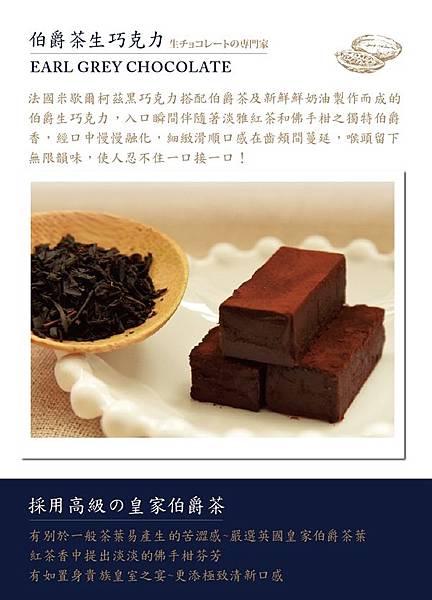 生巧克力03