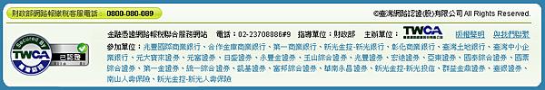 2012-05-03_095830