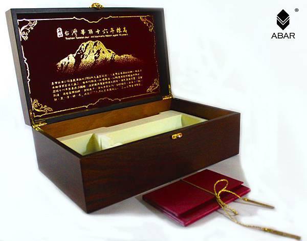酒盒 _02.JPG