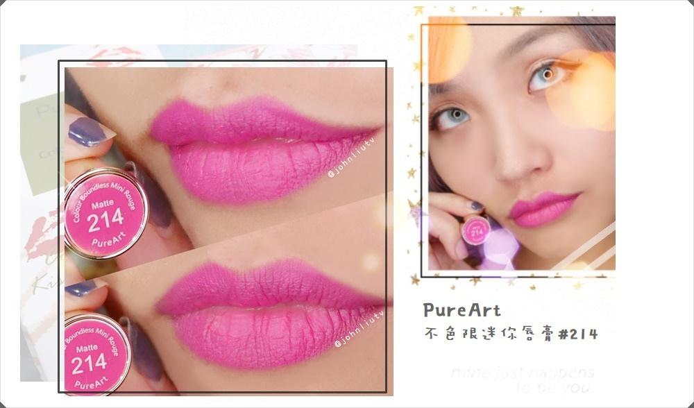 PureArt不色限迷你唇膏#214