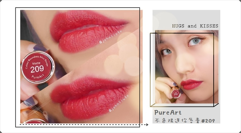 PureArt不色限迷你唇膏#209